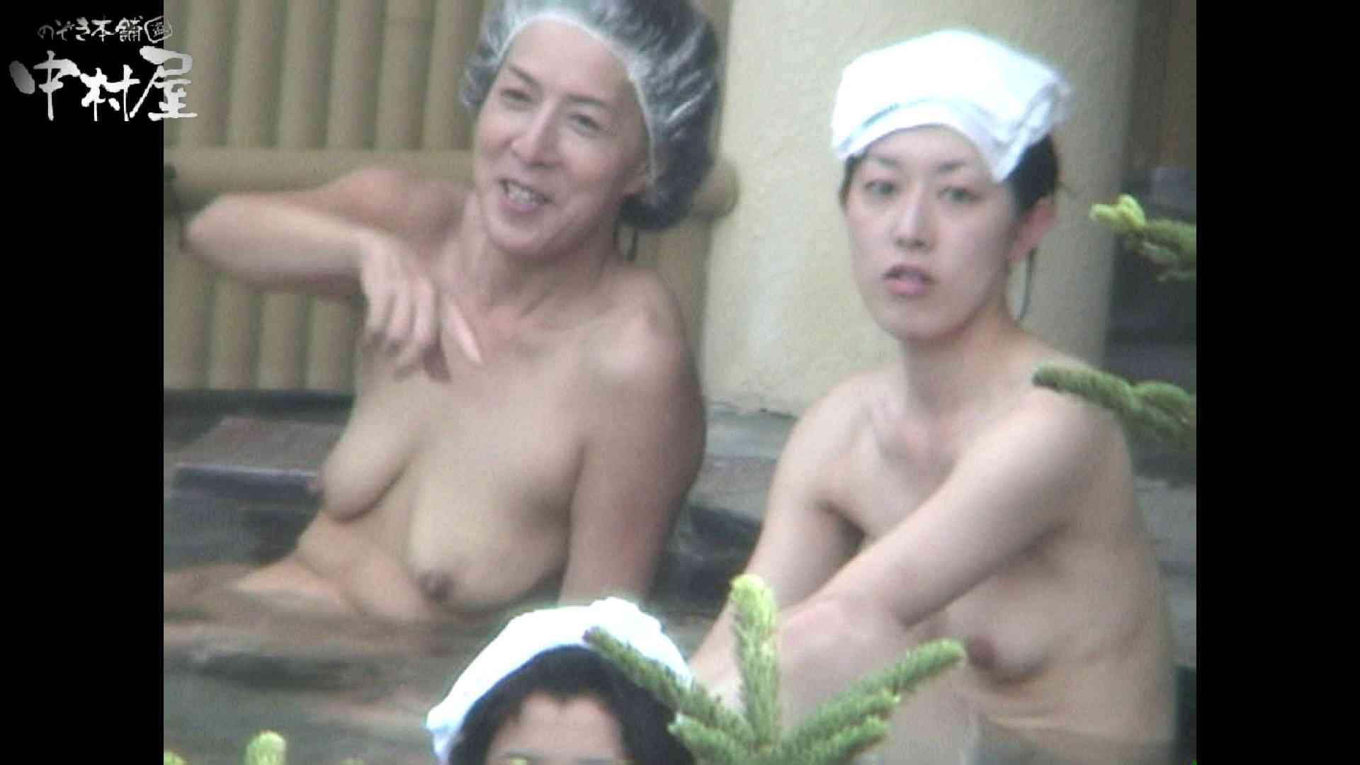 Aquaな露天風呂Vol.960 盗撮シリーズ  104PIX 34