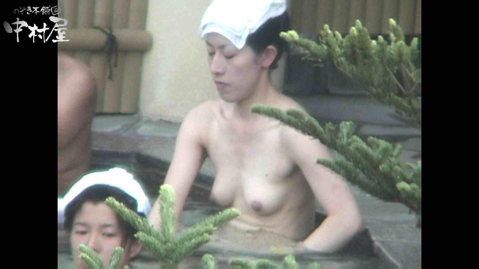 Aquaな露天風呂Vol.960 盗撮シリーズ  104PIX 40