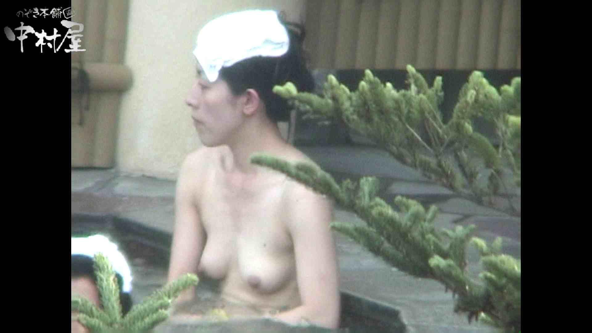 Aquaな露天風呂Vol.960 盗撮シリーズ   露天風呂編  104PIX 41