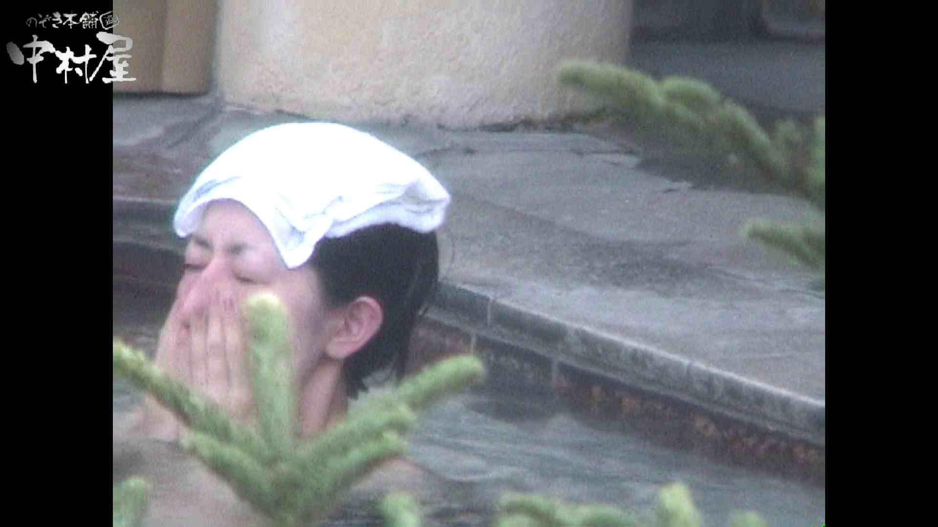 Aquaな露天風呂Vol.960 盗撮シリーズ  104PIX 60