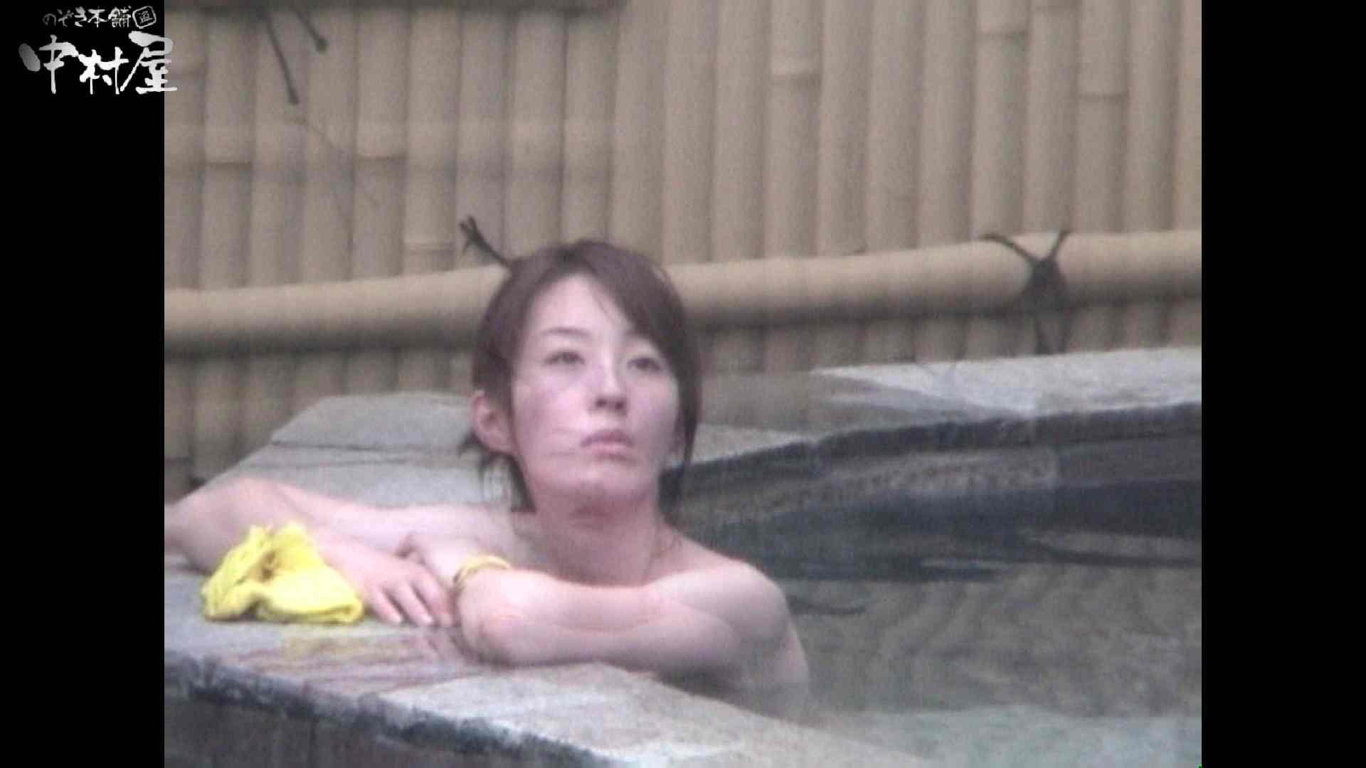 Aquaな露天風呂Vol.964 露天風呂編  112PIX 4