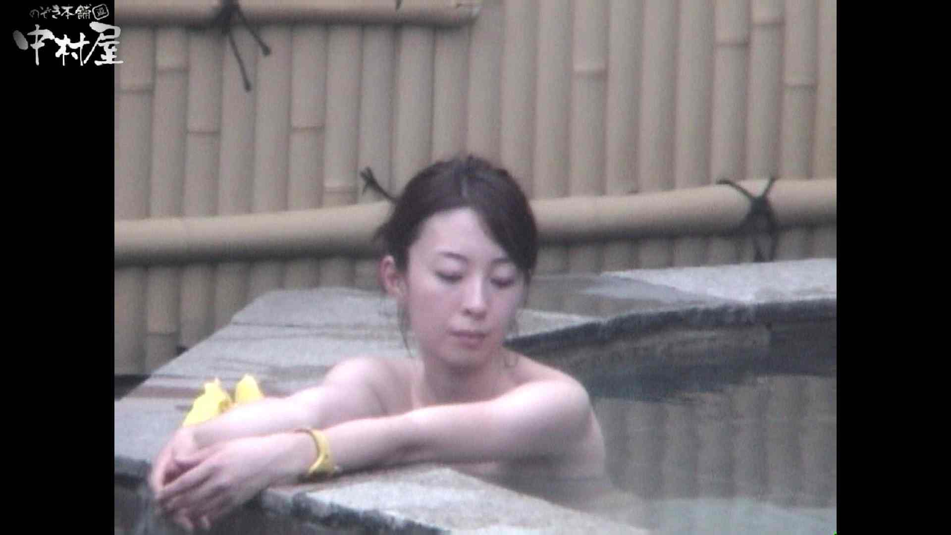 Aquaな露天風呂Vol.964 露天風呂編 | 盗撮シリーズ  112PIX 7