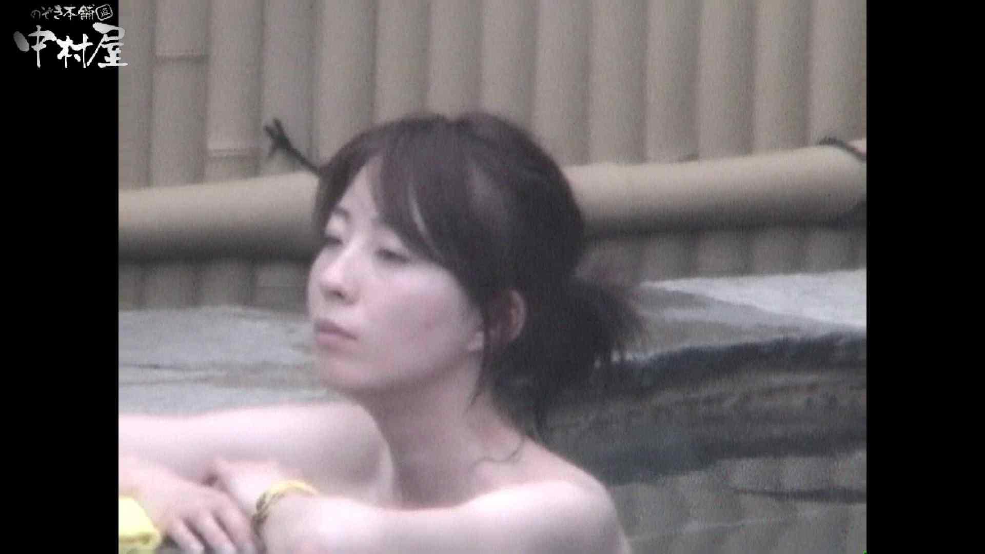 Aquaな露天風呂Vol.964 露天風呂編  112PIX 32