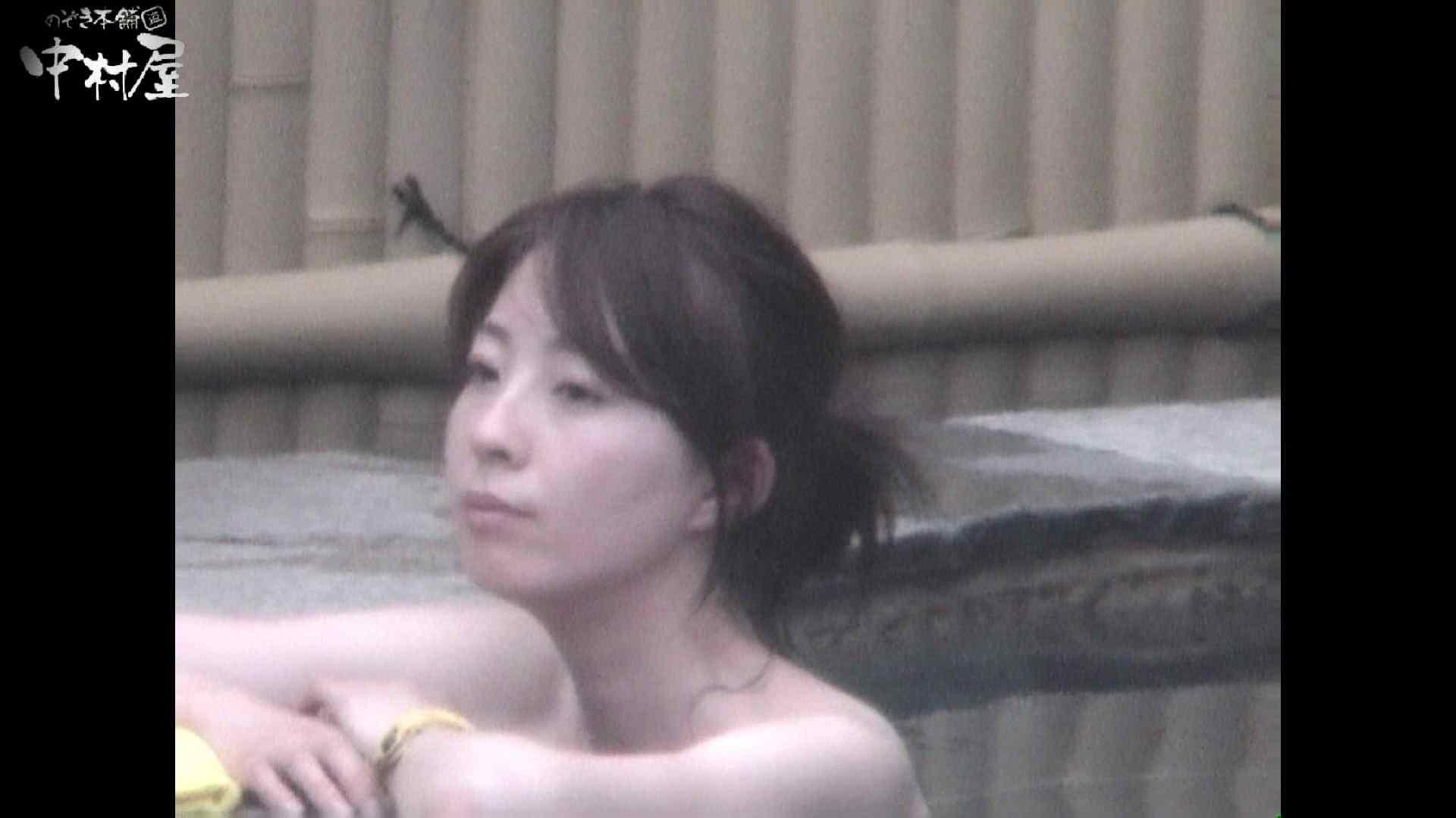 Aquaな露天風呂Vol.964 露天風呂編 | 盗撮シリーズ  112PIX 33