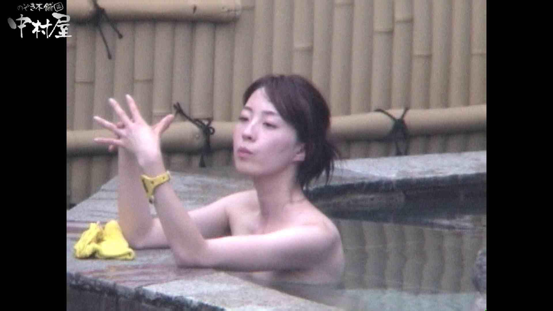 Aquaな露天風呂Vol.964 露天風呂編 | 盗撮シリーズ  112PIX 45