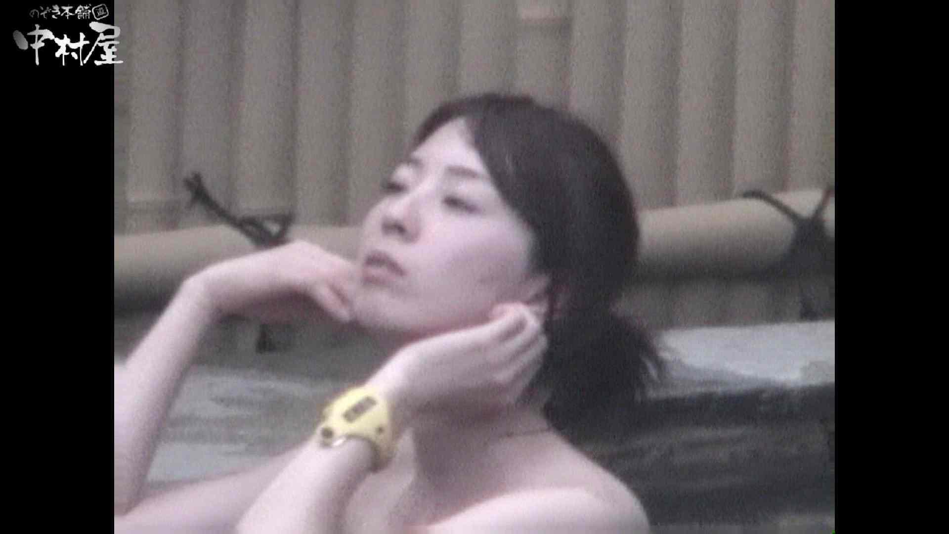 Aquaな露天風呂Vol.964 露天風呂編  112PIX 60
