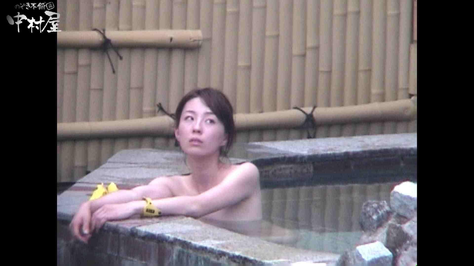 Aquaな露天風呂Vol.964 露天風呂編 | 盗撮シリーズ  112PIX 69