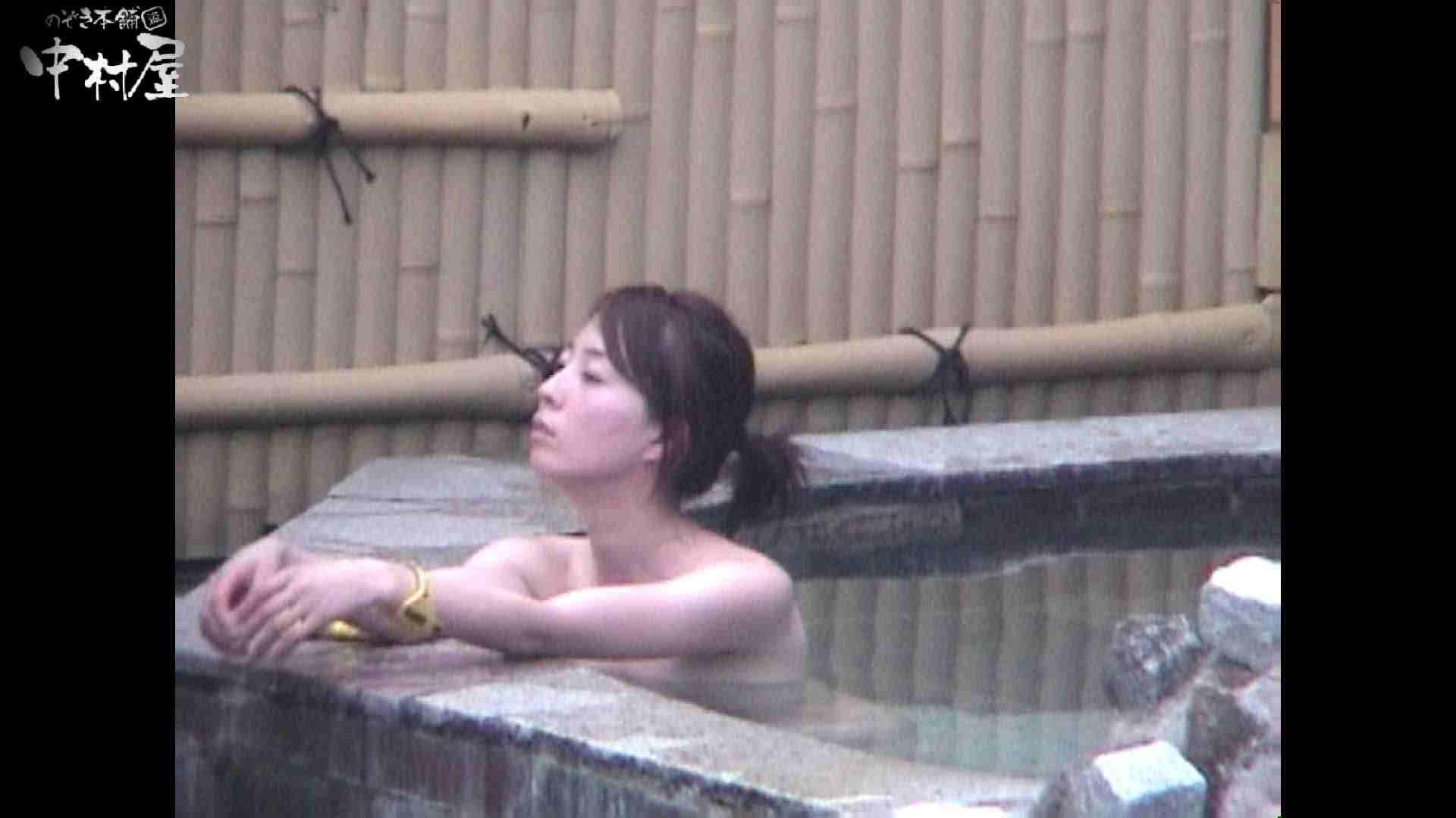 Aquaな露天風呂Vol.964 露天風呂編 | 盗撮シリーズ  112PIX 73