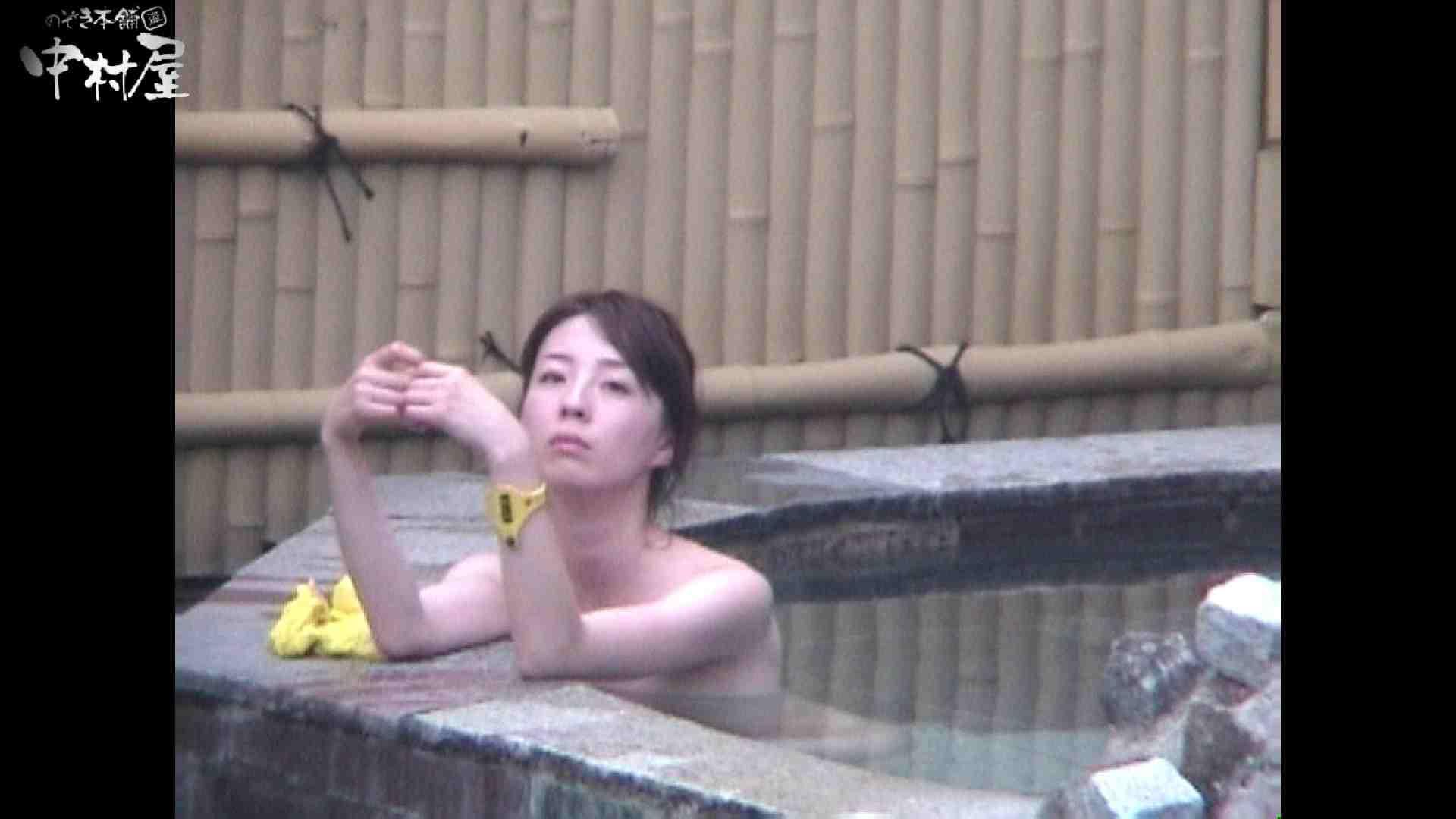 Aquaな露天風呂Vol.964 露天風呂編 | 盗撮シリーズ  112PIX 85