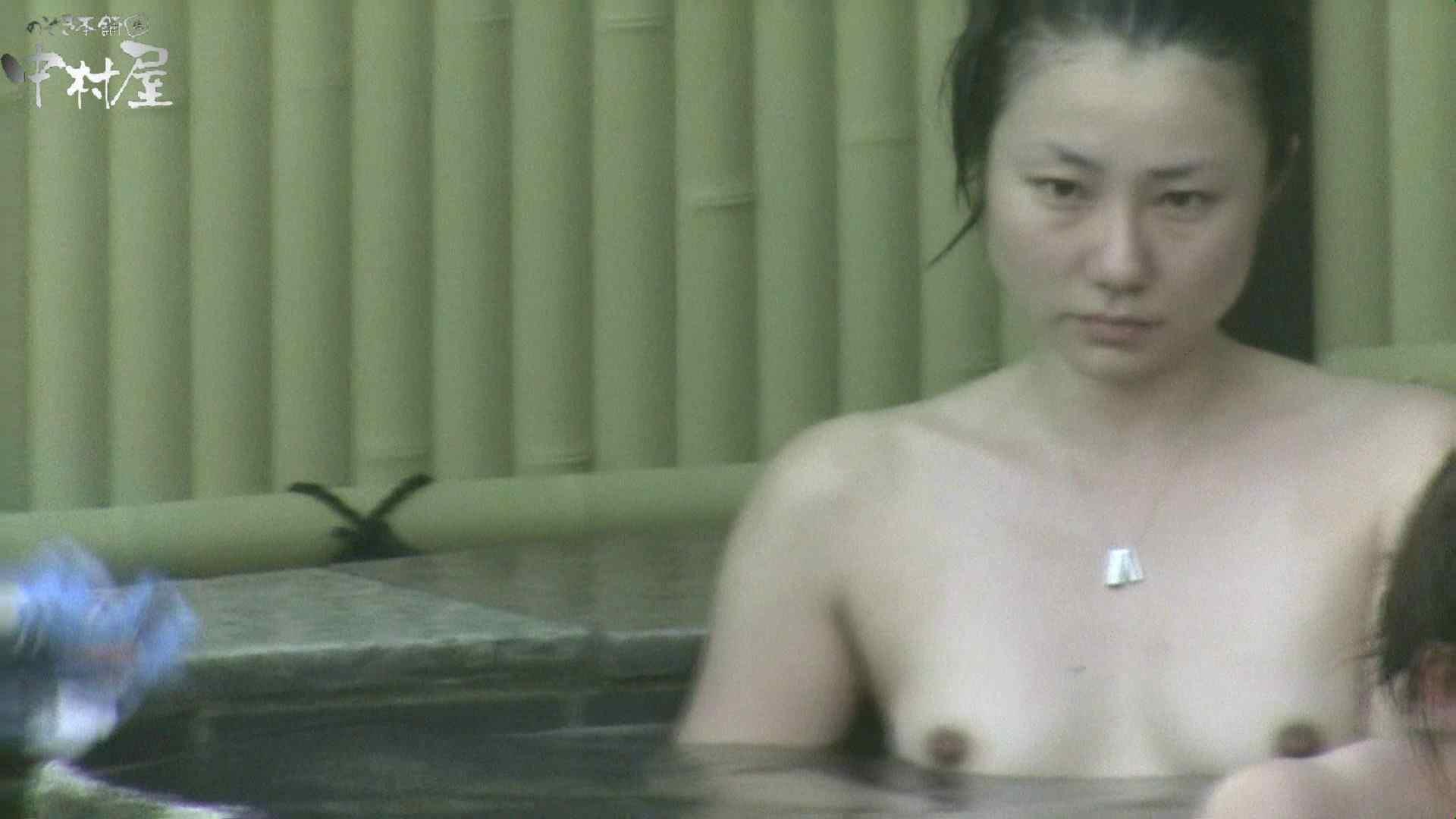 Aquaな露天風呂Vol.969 露天風呂編  113PIX 36