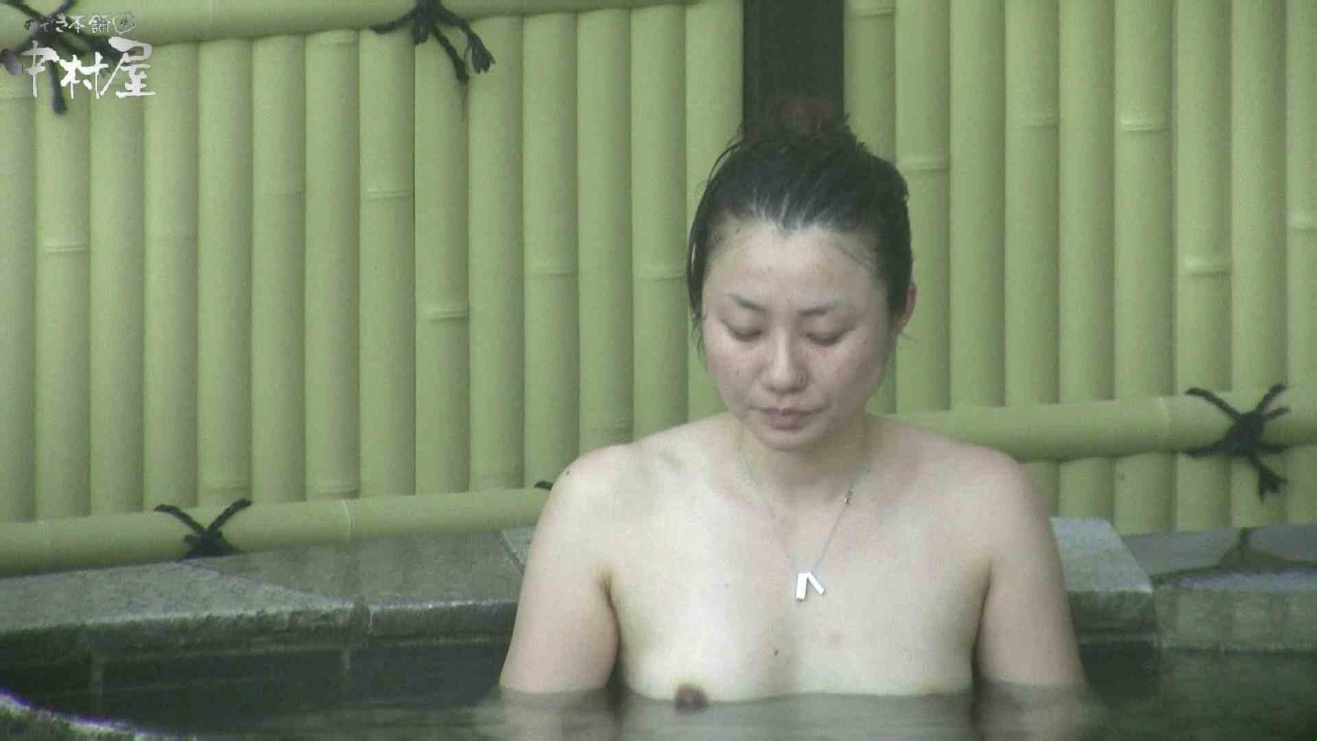 Aquaな露天風呂Vol.969 露天風呂編 | 盗撮シリーズ  113PIX 43