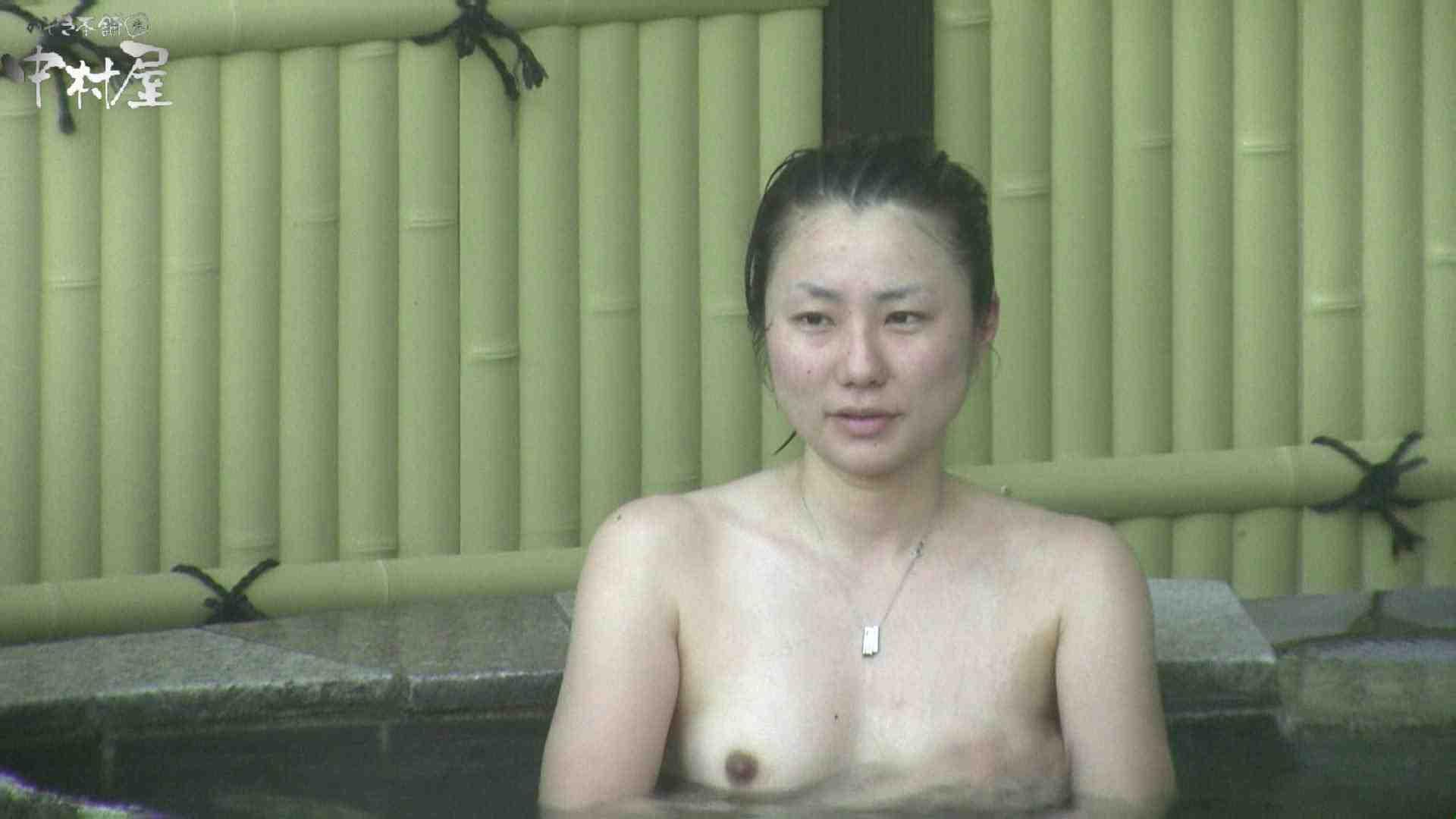 Aquaな露天風呂Vol.969 露天風呂編  113PIX 44