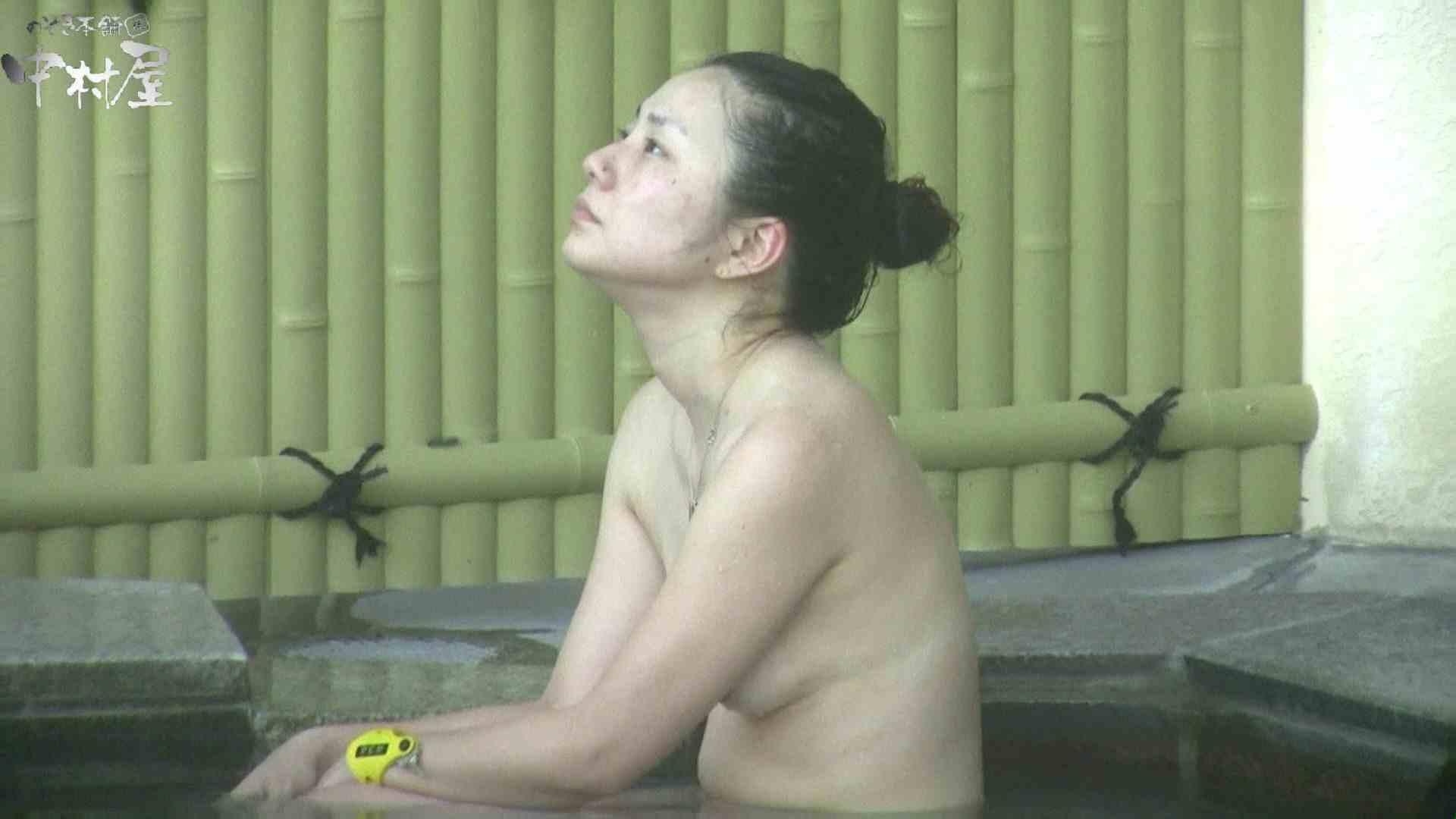 Aquaな露天風呂Vol.969 露天風呂編 | 盗撮シリーズ  113PIX 83