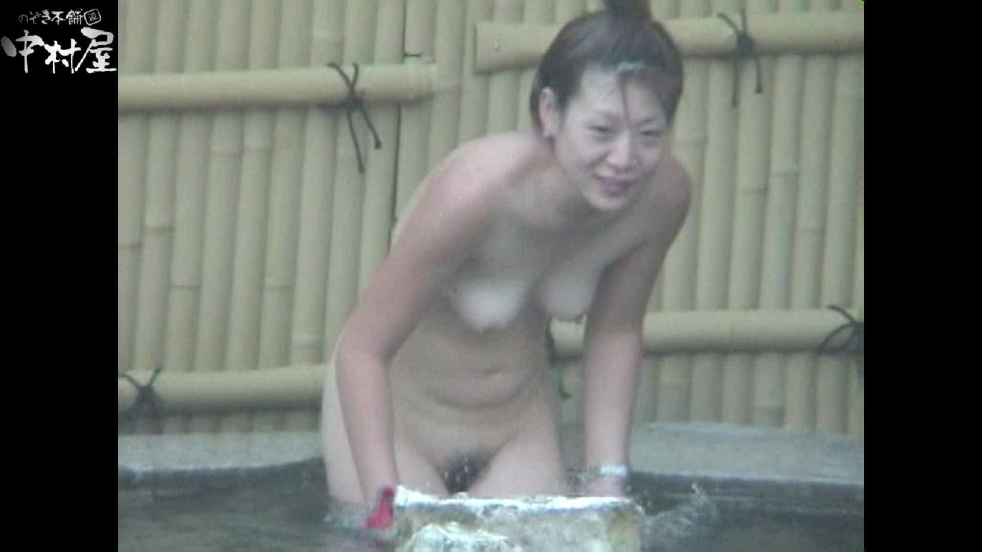 Aquaな露天風呂Vol.974 盗撮シリーズ | 露天風呂編  104PIX 15