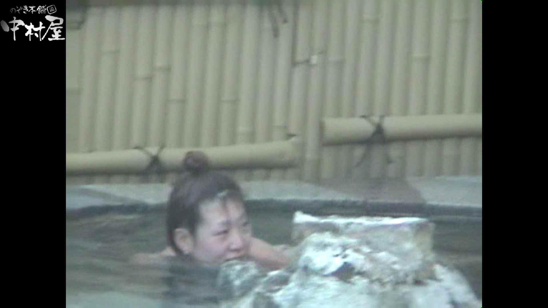 Aquaな露天風呂Vol.974 盗撮シリーズ  104PIX 20
