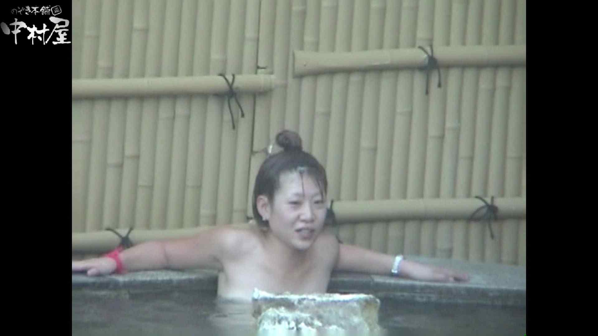 Aquaな露天風呂Vol.974 盗撮シリーズ | 露天風呂編  104PIX 75