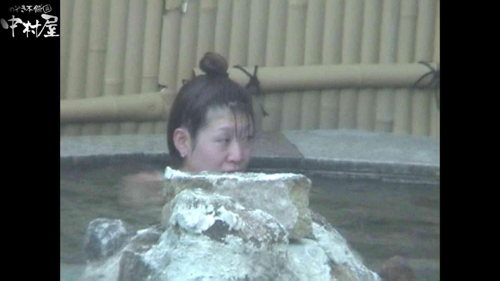 Aquaな露天風呂Vol.974 盗撮シリーズ  104PIX 80