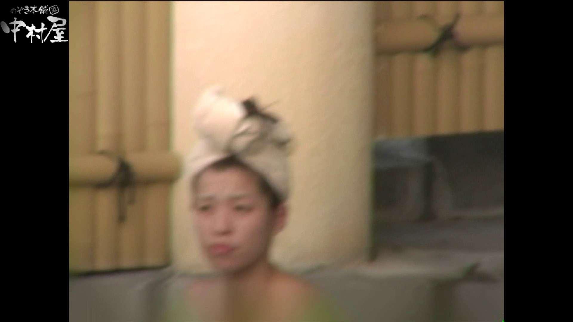 Aquaな露天風呂Vol.979 盗撮シリーズ  88PIX 10