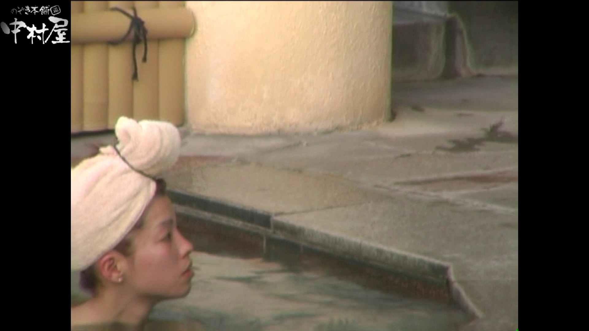 Aquaな露天風呂Vol.979 盗撮シリーズ | 露天風呂編  88PIX 25