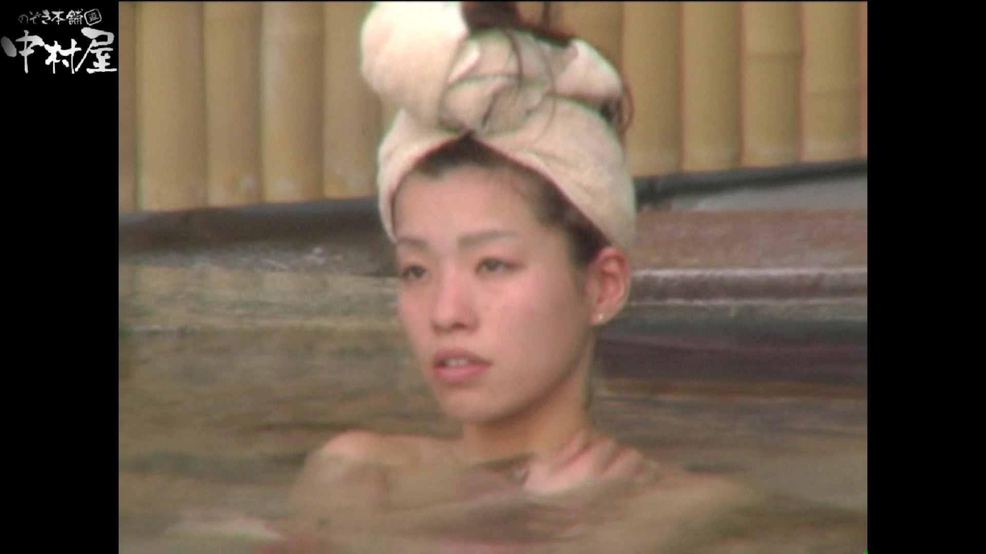 Aquaな露天風呂Vol.979 盗撮シリーズ  88PIX 36