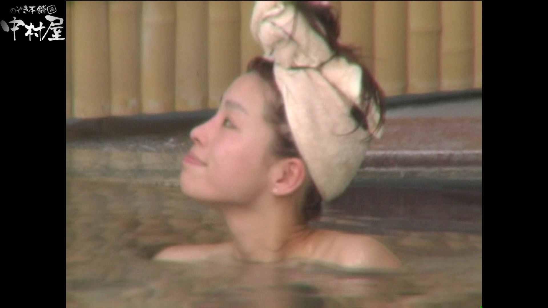 Aquaな露天風呂Vol.979 盗撮シリーズ | 露天風呂編  88PIX 41