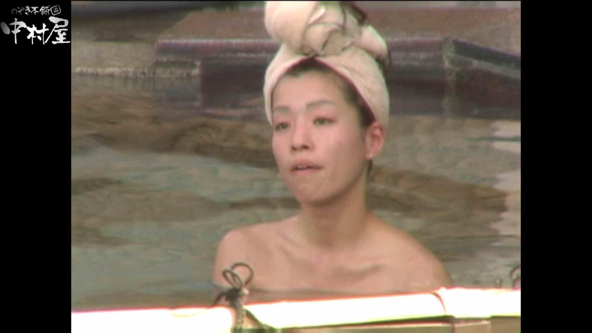 Aquaな露天風呂Vol.979 盗撮シリーズ | 露天風呂編  88PIX 51