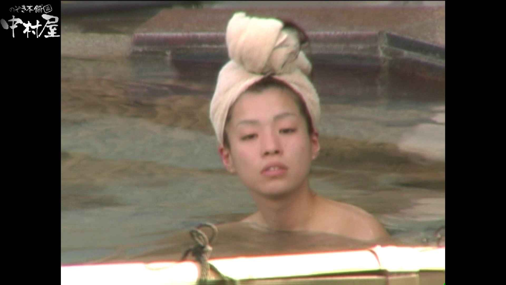 Aquaな露天風呂Vol.979 盗撮シリーズ | 露天風呂編  88PIX 53