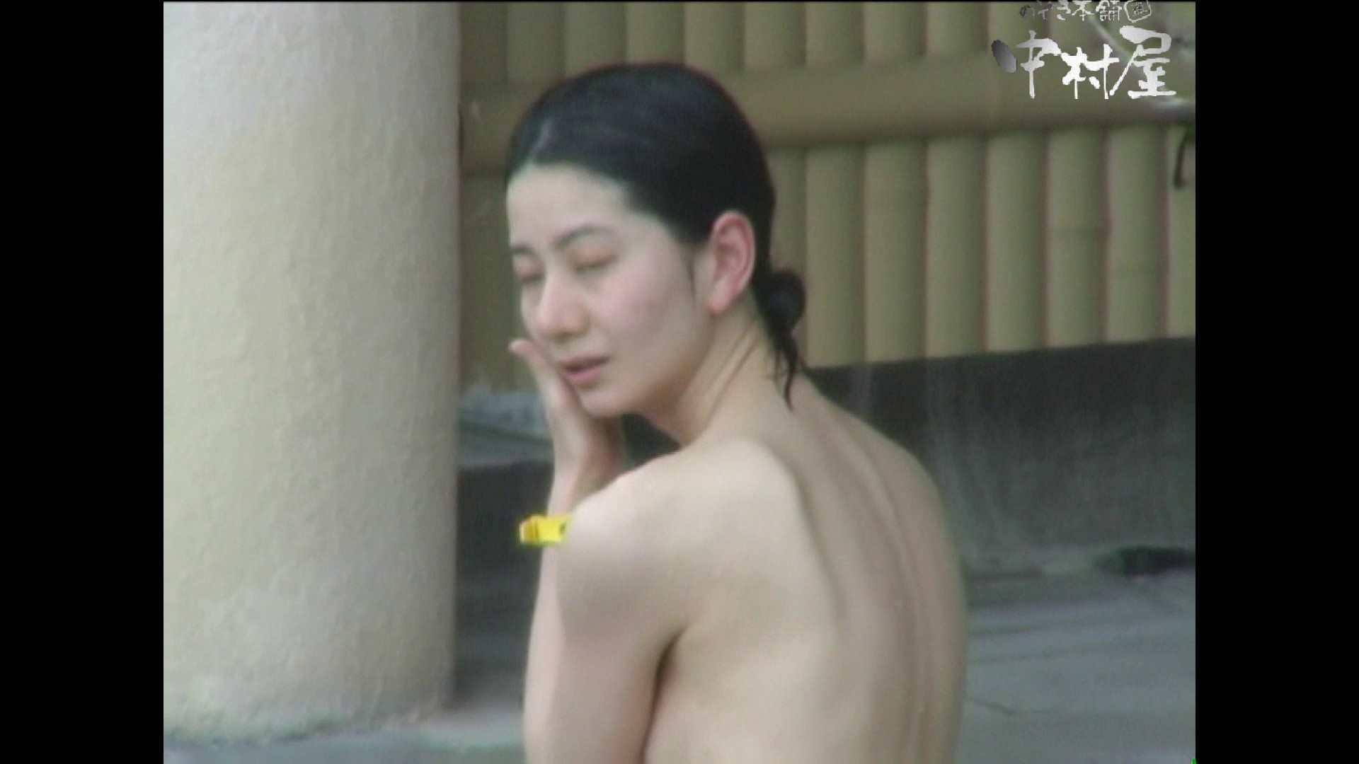 Aquaな露天風呂Vol.980 盗撮シリーズ  83PIX 40