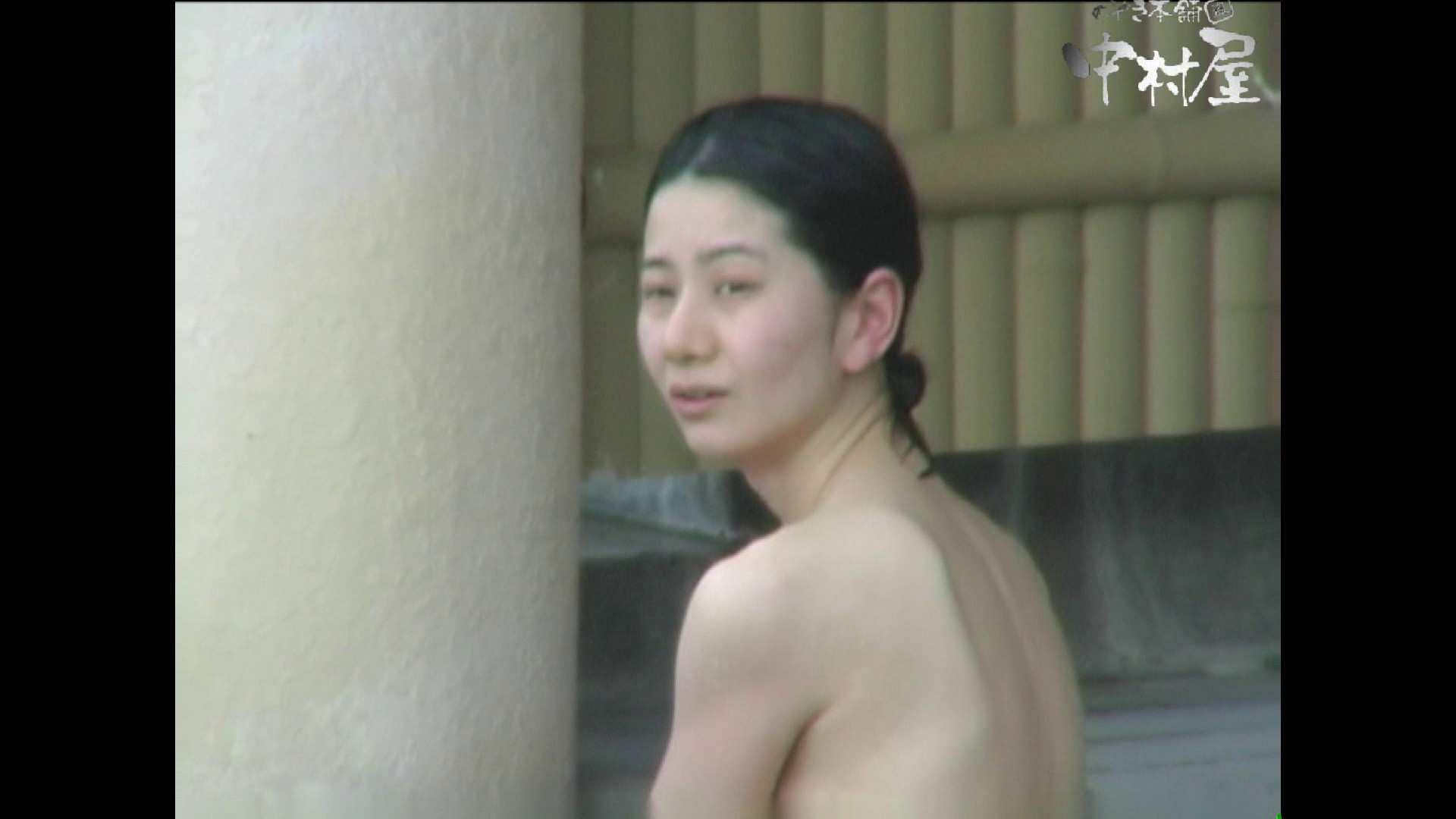 Aquaな露天風呂Vol.980 盗撮シリーズ  83PIX 46