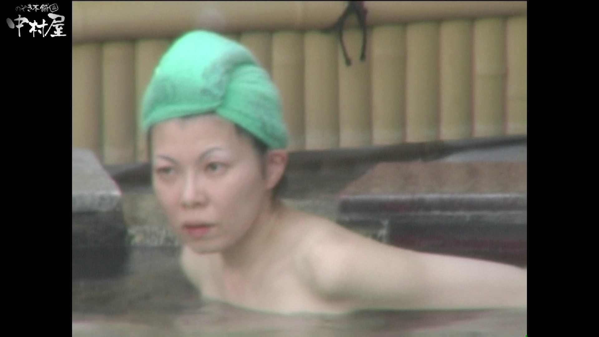 Aquaな露天風呂Vol.981 露天風呂編 | 盗撮シリーズ  104PIX 63