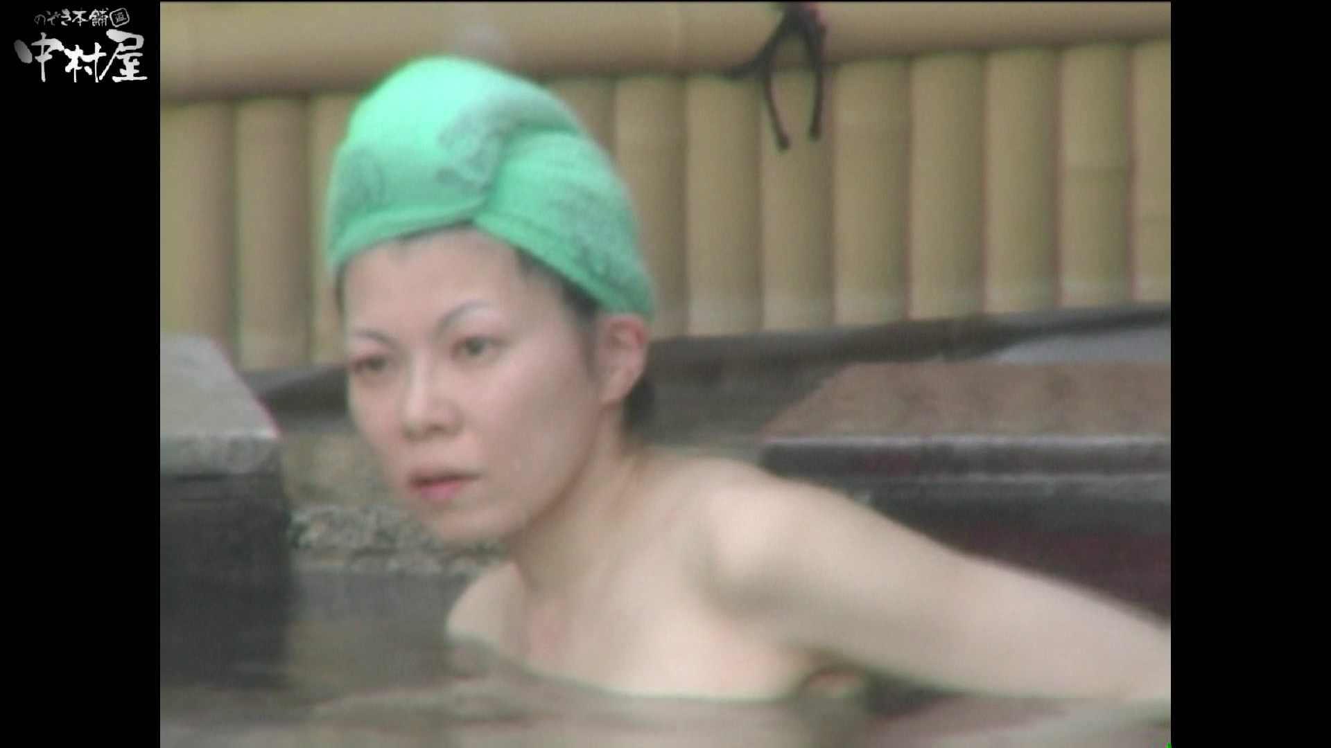 Aquaな露天風呂Vol.981 露天風呂編 | 盗撮シリーズ  104PIX 65