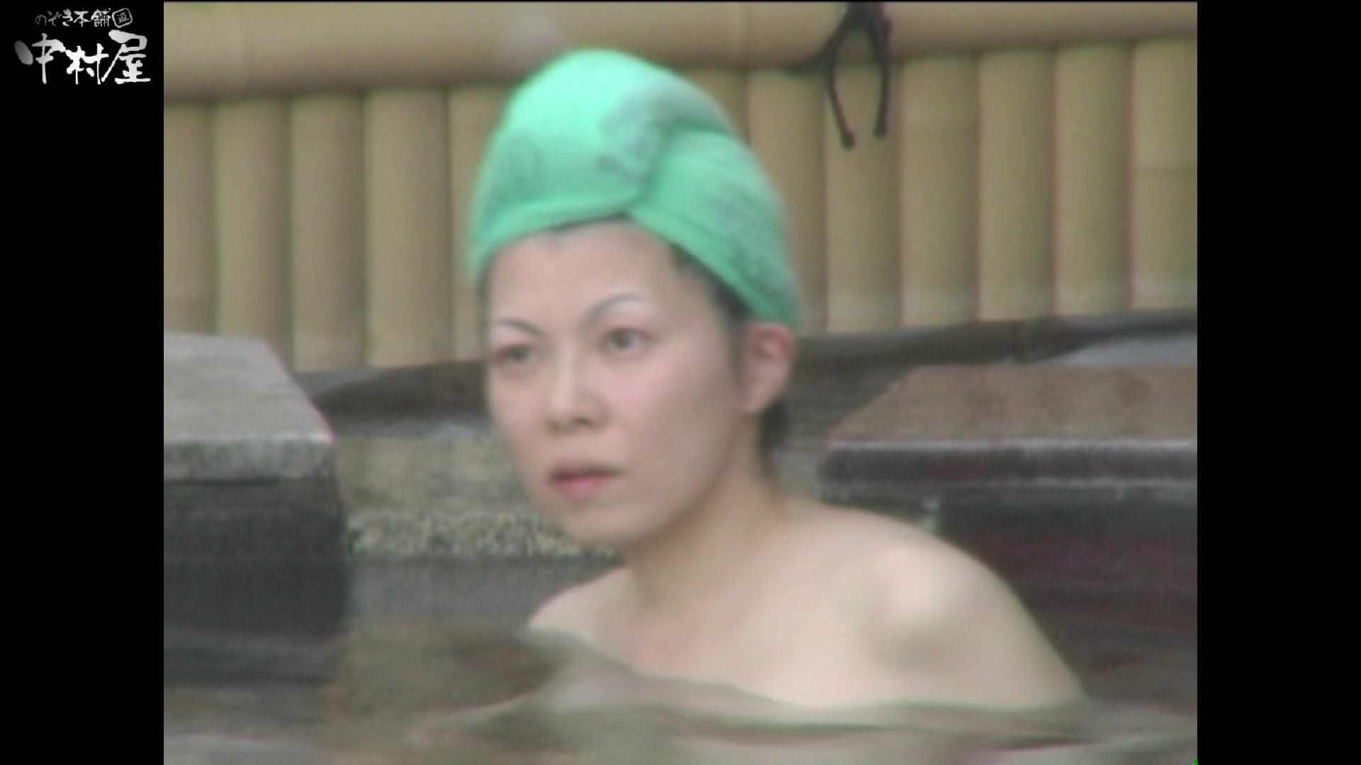 Aquaな露天風呂Vol.981 露天風呂編  104PIX 66