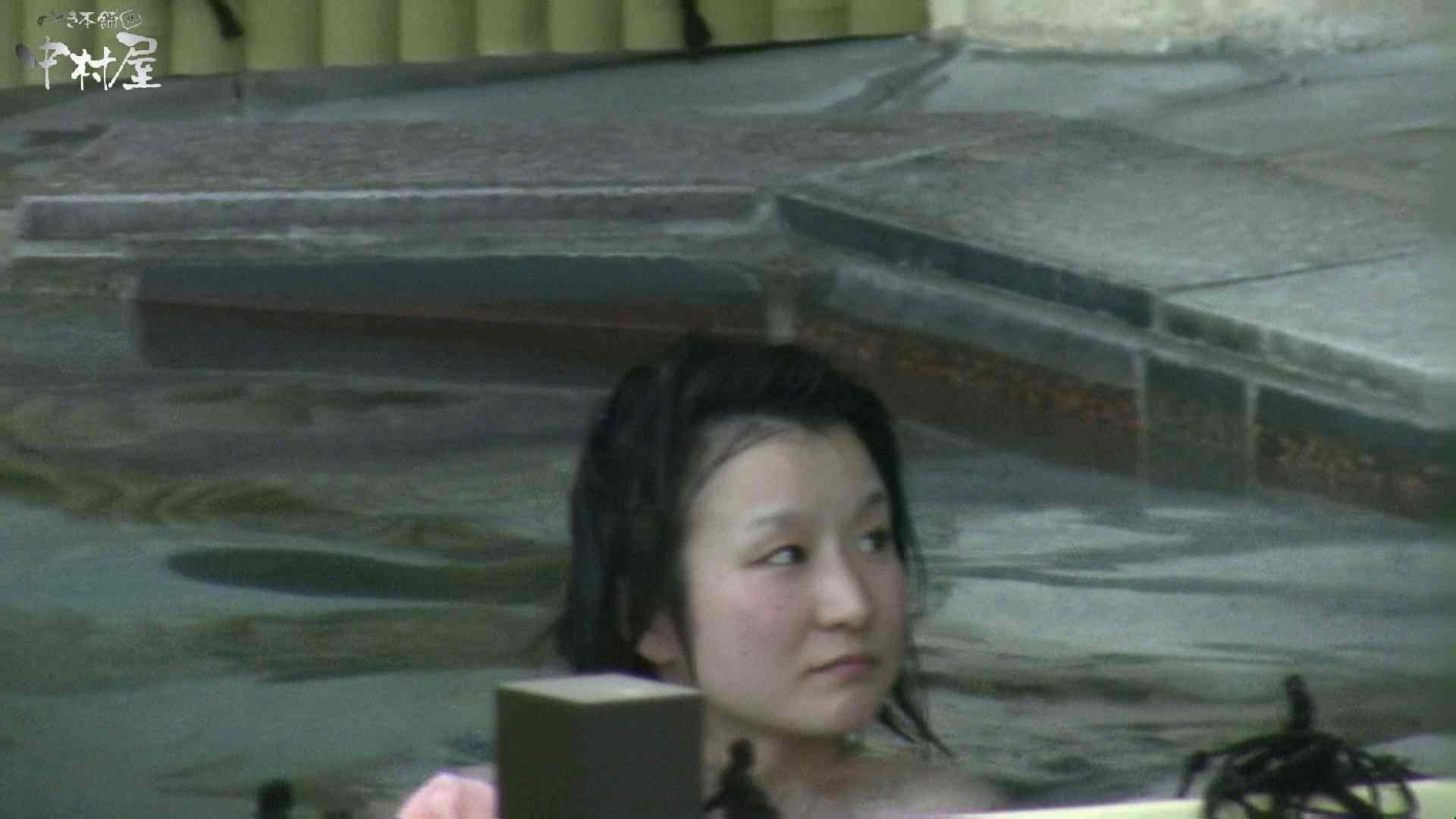 Aquaな露天風呂Vol.982 露天風呂編   盗撮シリーズ  78PIX 21