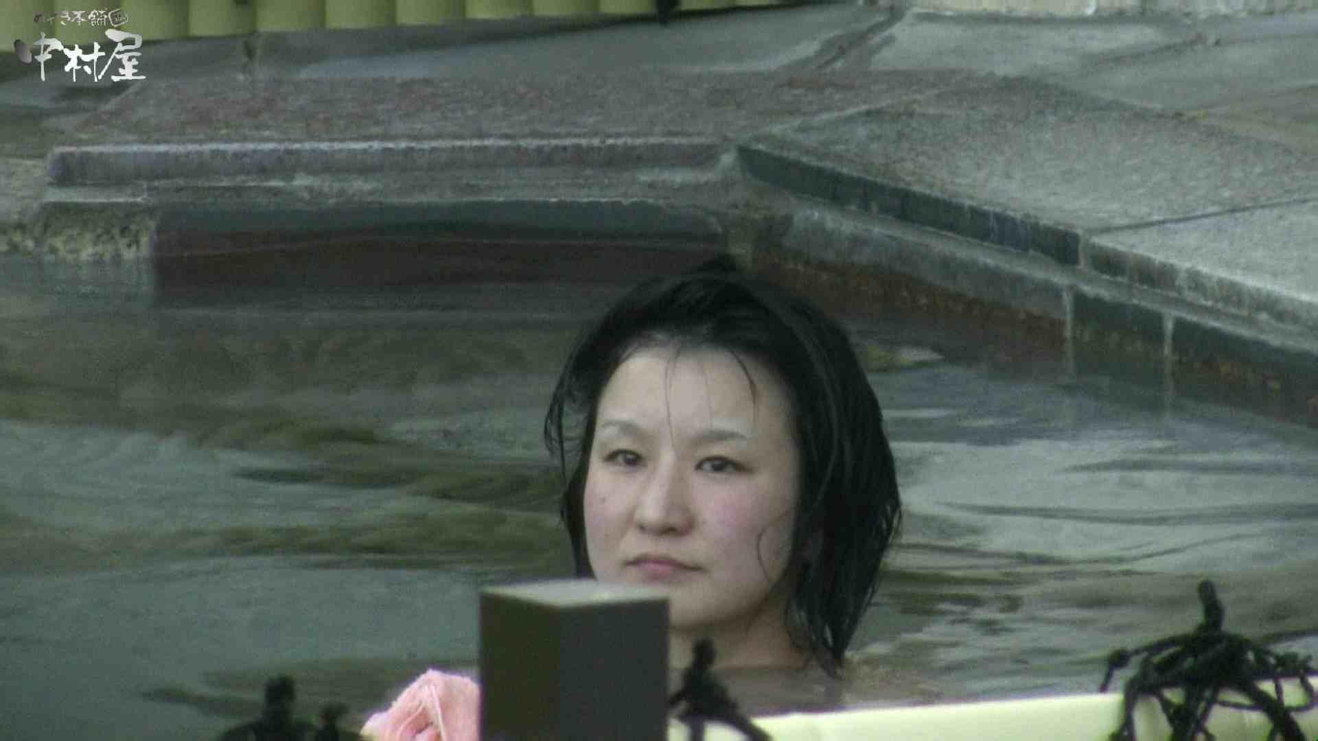 Aquaな露天風呂Vol.982 露天風呂編  78PIX 24