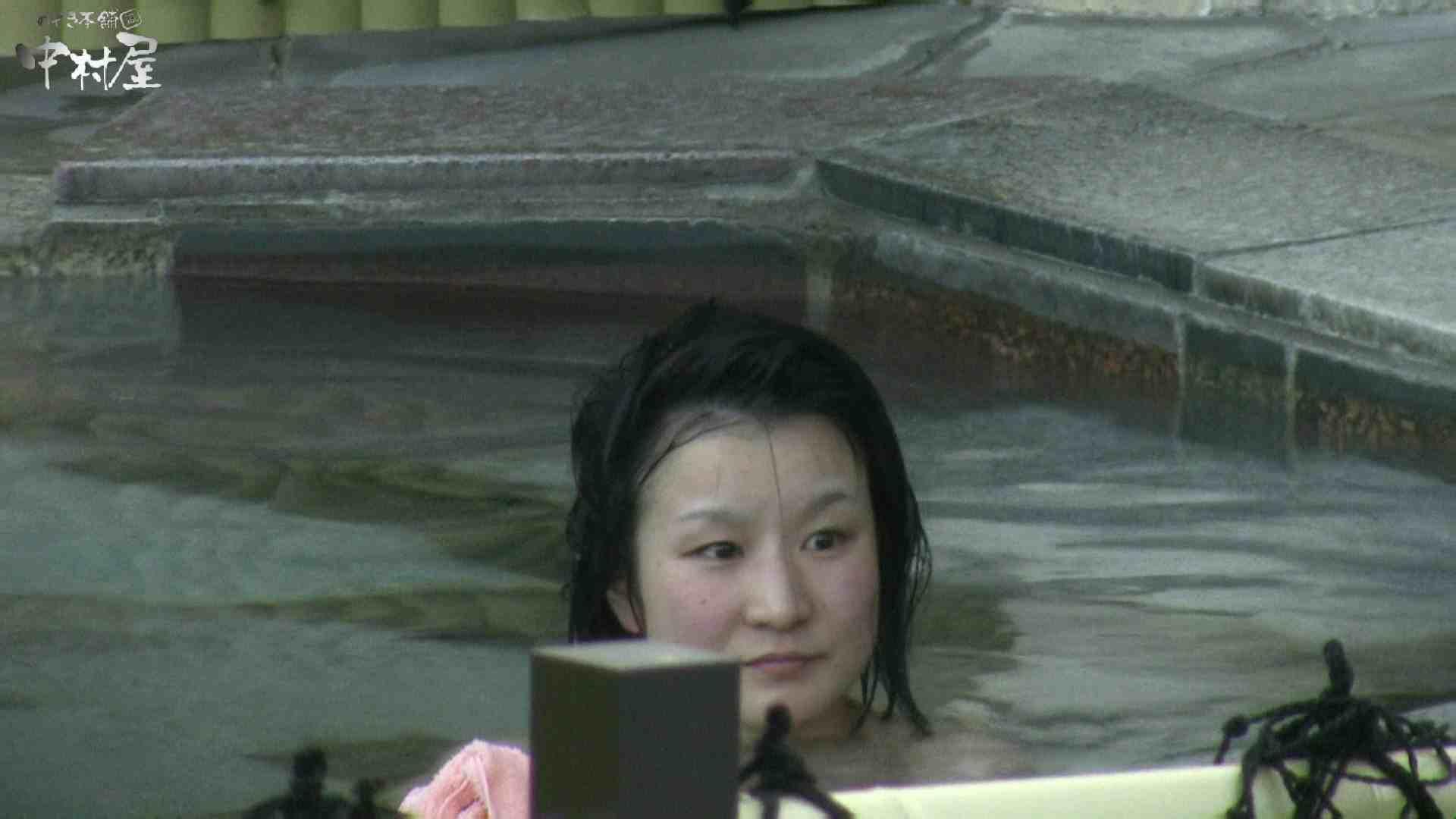 Aquaな露天風呂Vol.982 露天風呂編   盗撮シリーズ  78PIX 25