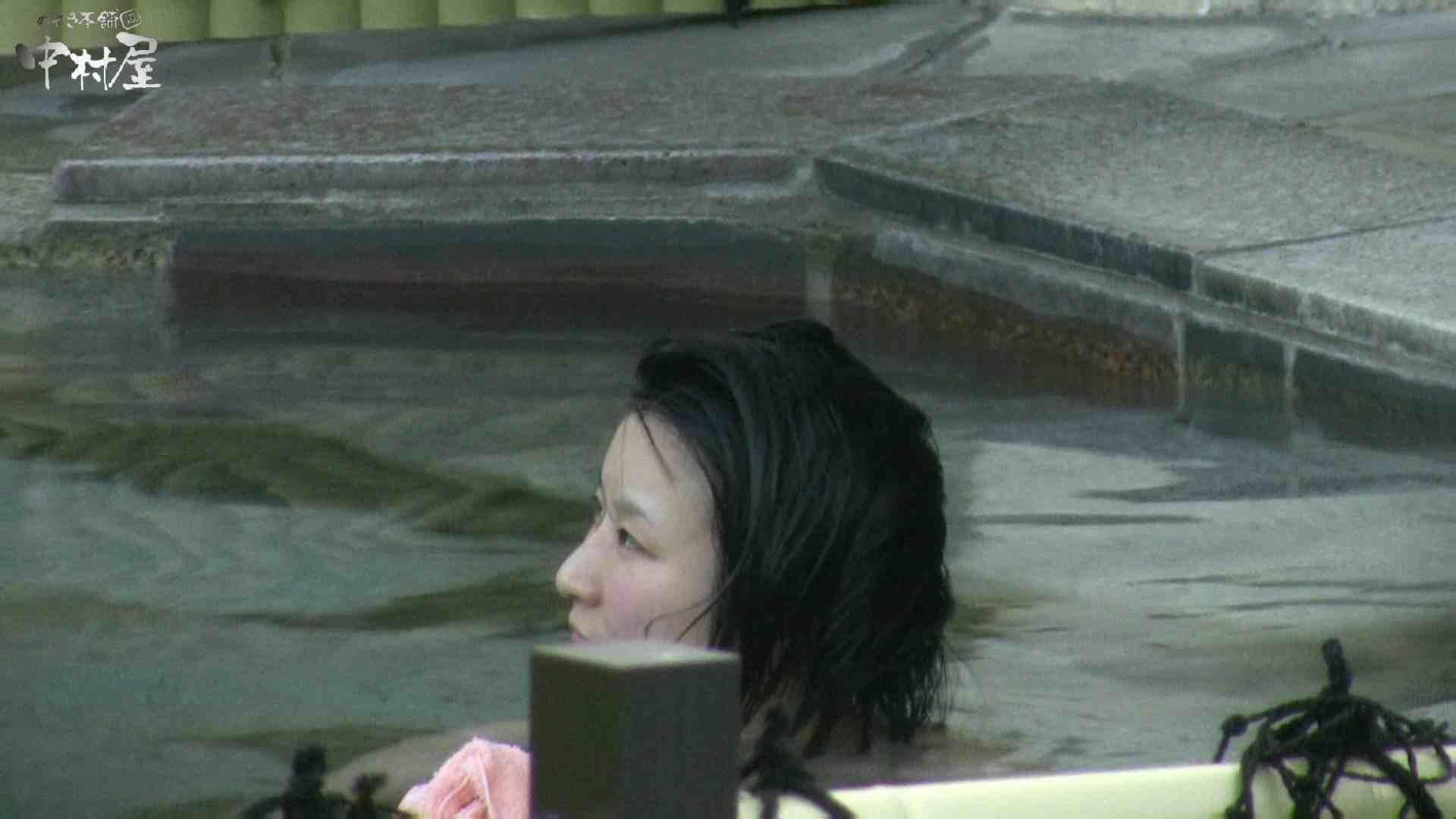 Aquaな露天風呂Vol.982 露天風呂編  78PIX 28