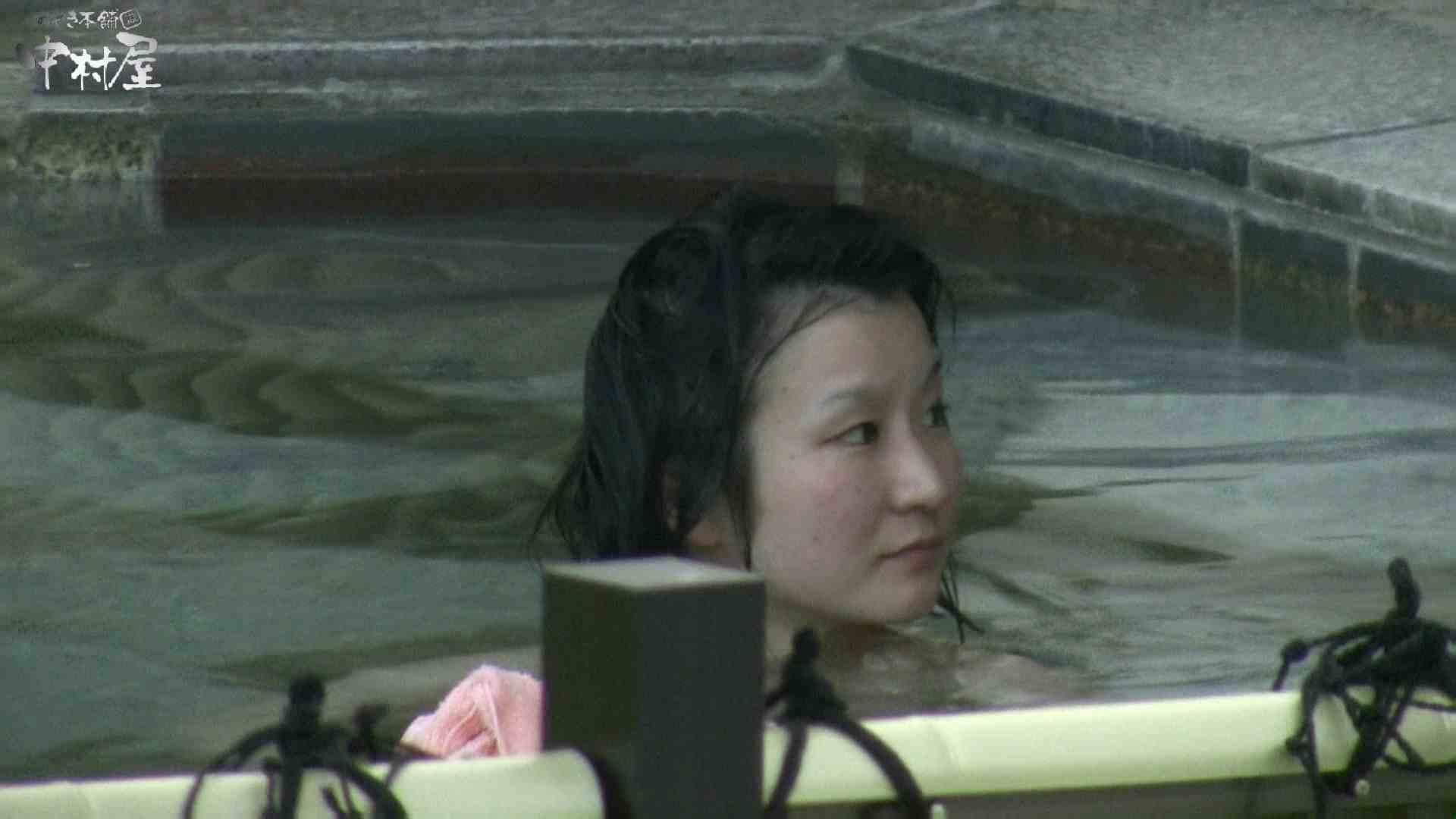 Aquaな露天風呂Vol.982 露天風呂編   盗撮シリーズ  78PIX 33