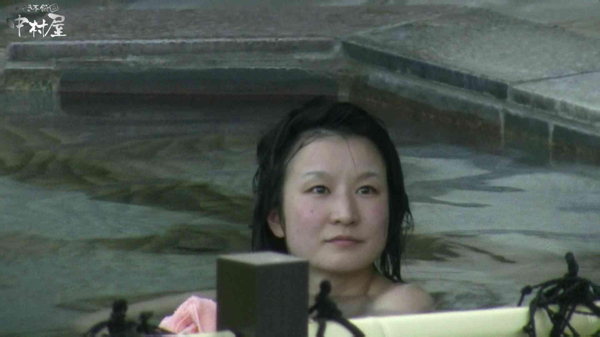 Aquaな露天風呂Vol.982 露天風呂編  78PIX 34