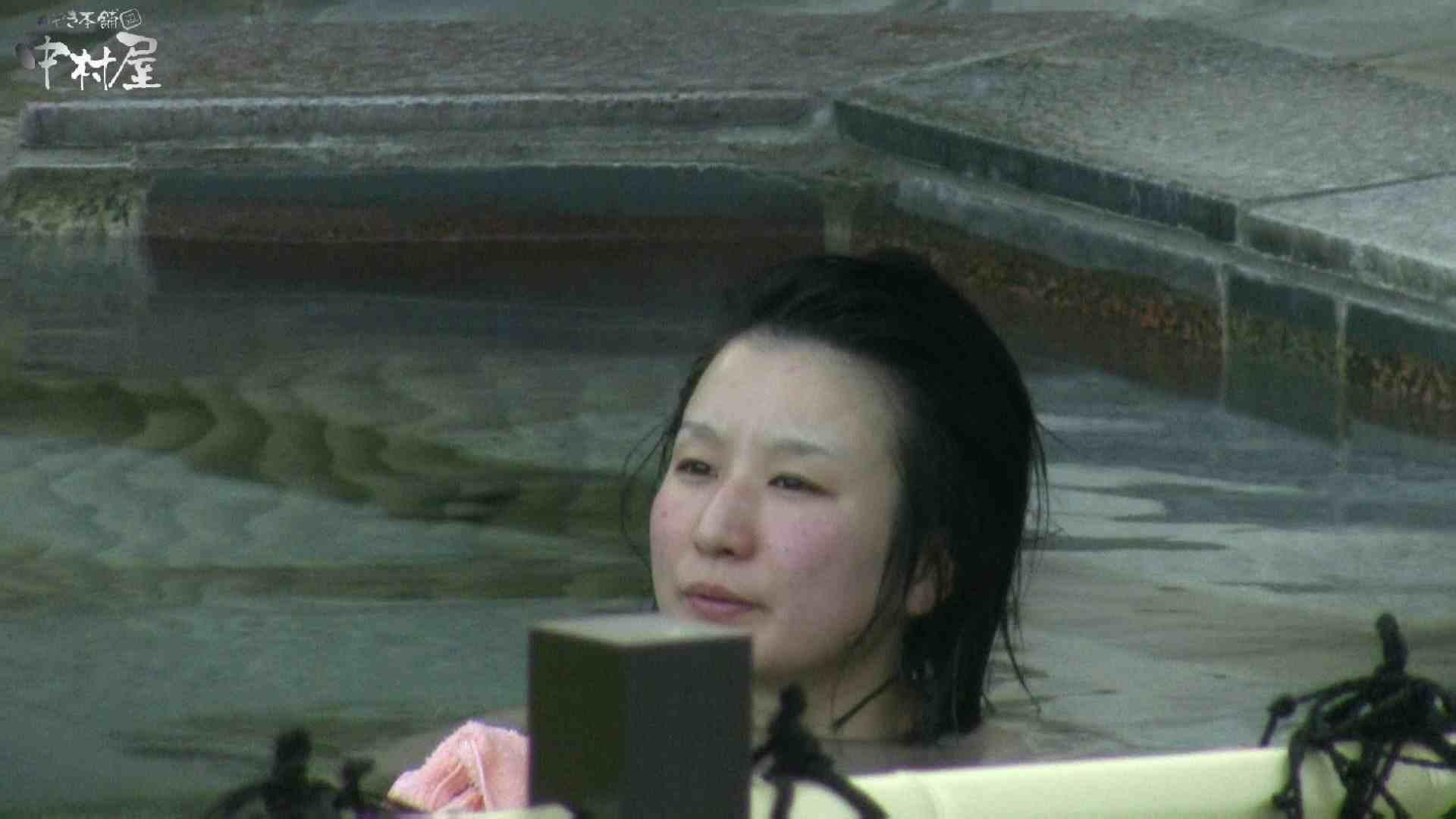 Aquaな露天風呂Vol.982 露天風呂編  78PIX 42