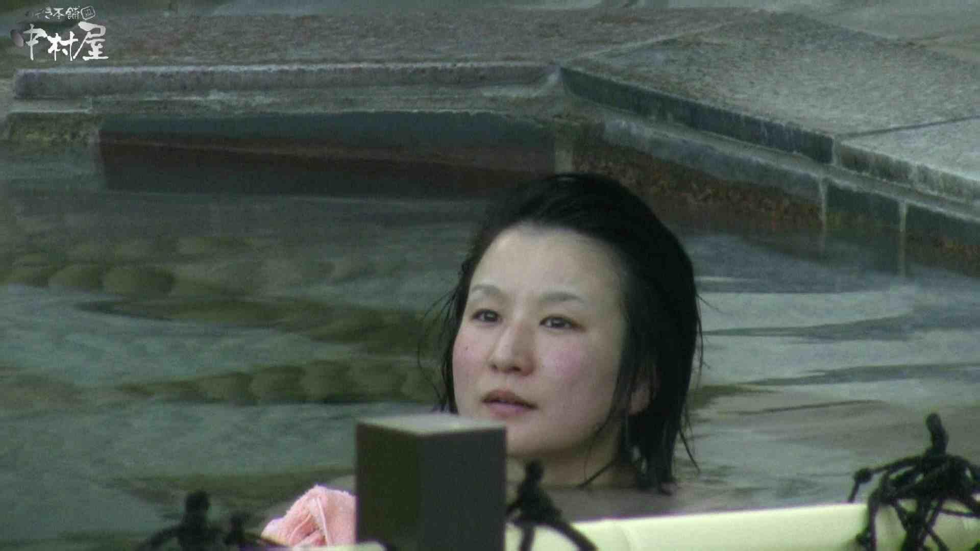 Aquaな露天風呂Vol.982 露天風呂編   盗撮シリーズ  78PIX 43