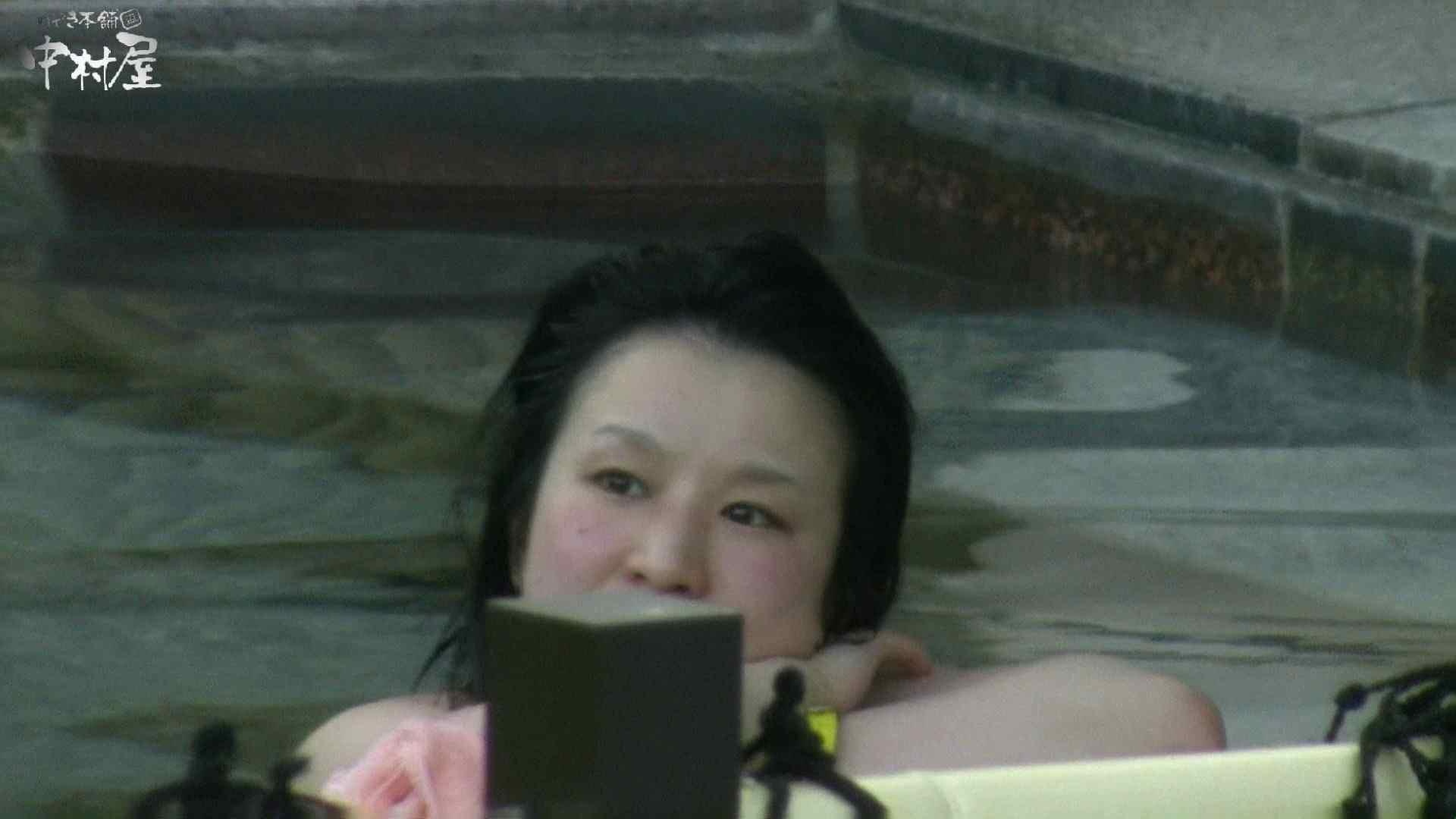 Aquaな露天風呂Vol.982 露天風呂編   盗撮シリーズ  78PIX 55