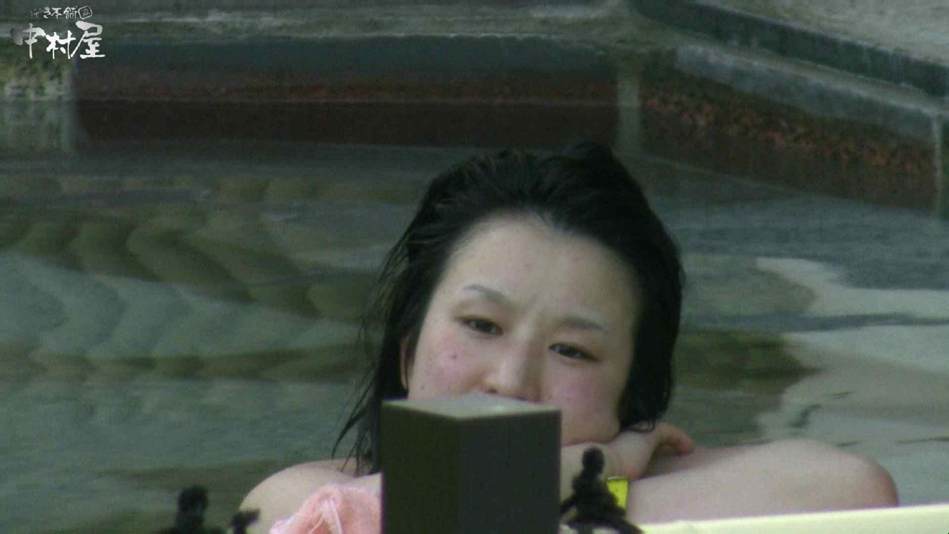 Aquaな露天風呂Vol.982 露天風呂編   盗撮シリーズ  78PIX 61