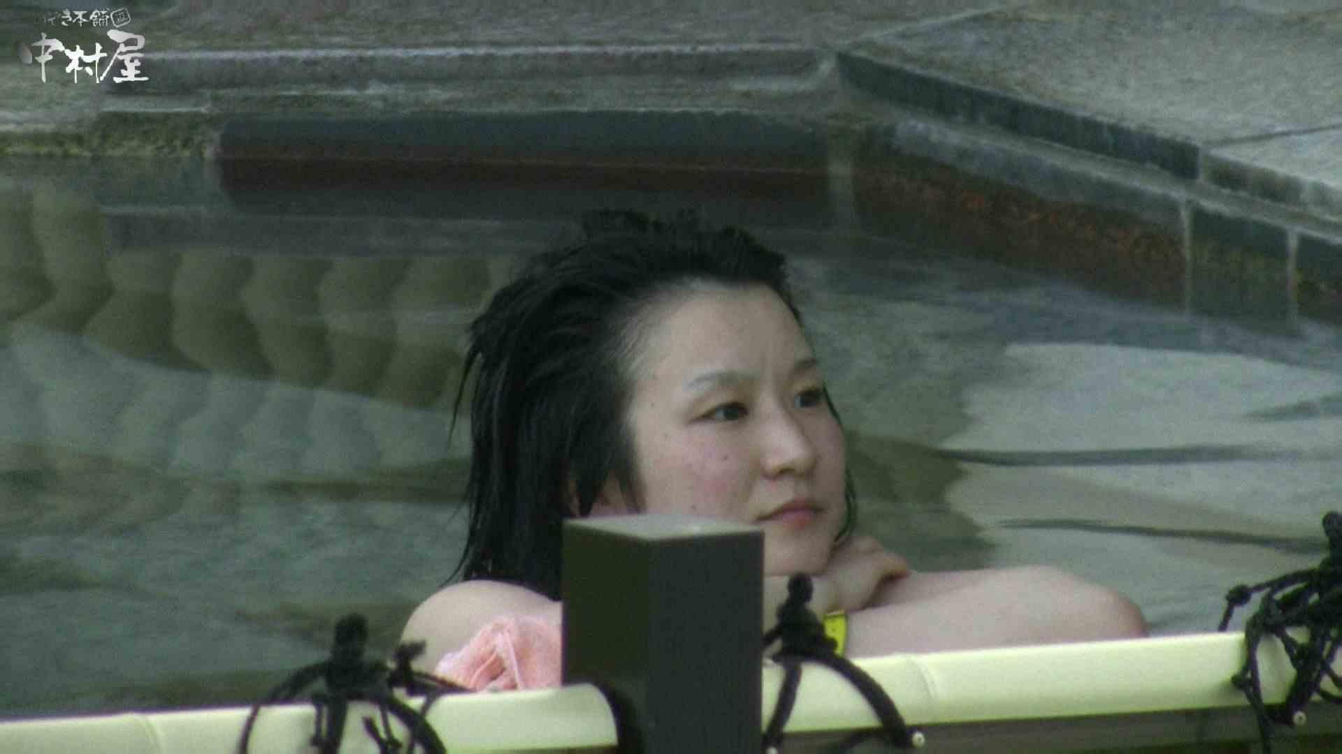 Aquaな露天風呂Vol.982 露天風呂編   盗撮シリーズ  78PIX 65