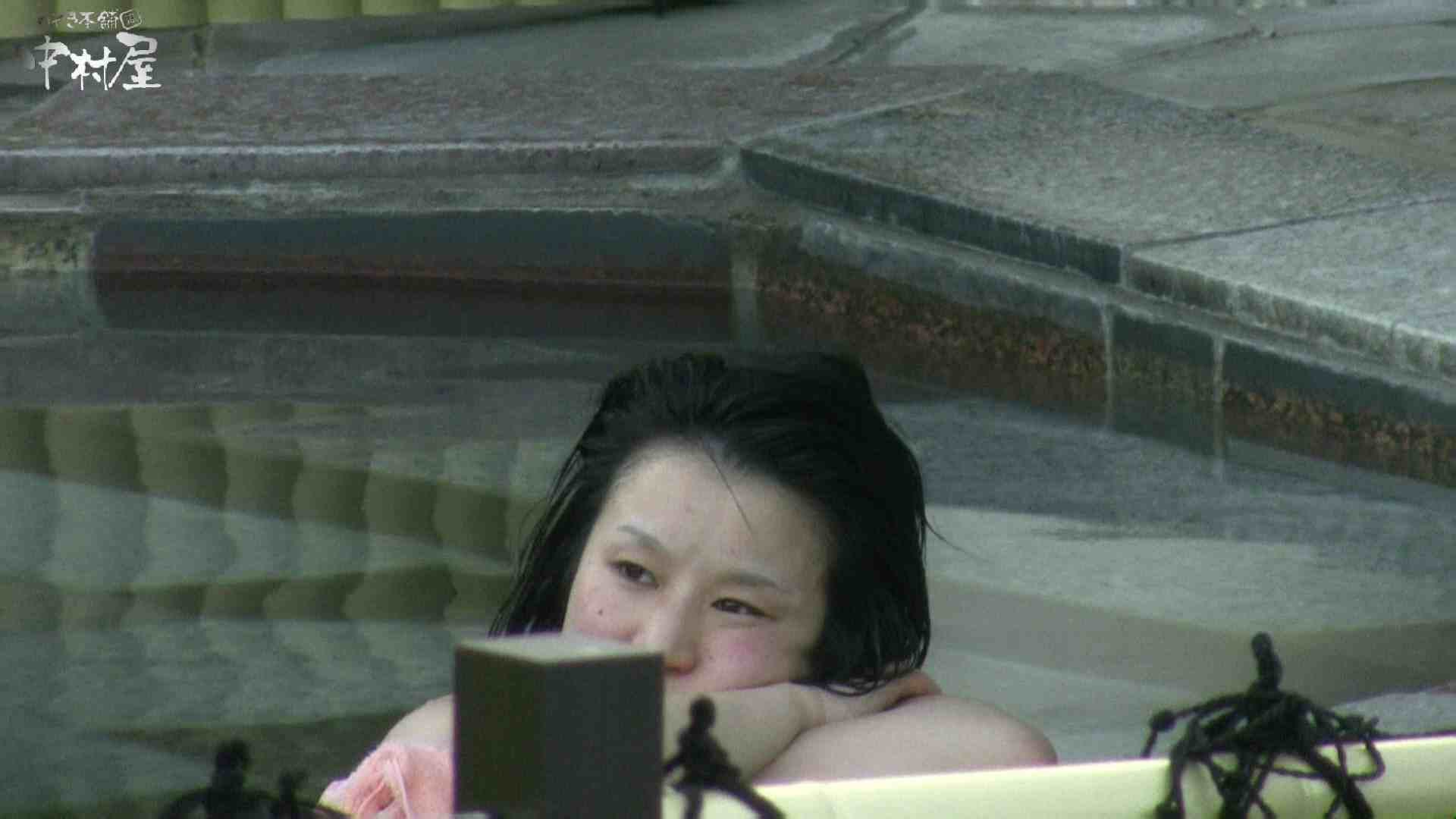 Aquaな露天風呂Vol.982 露天風呂編   盗撮シリーズ  78PIX 77