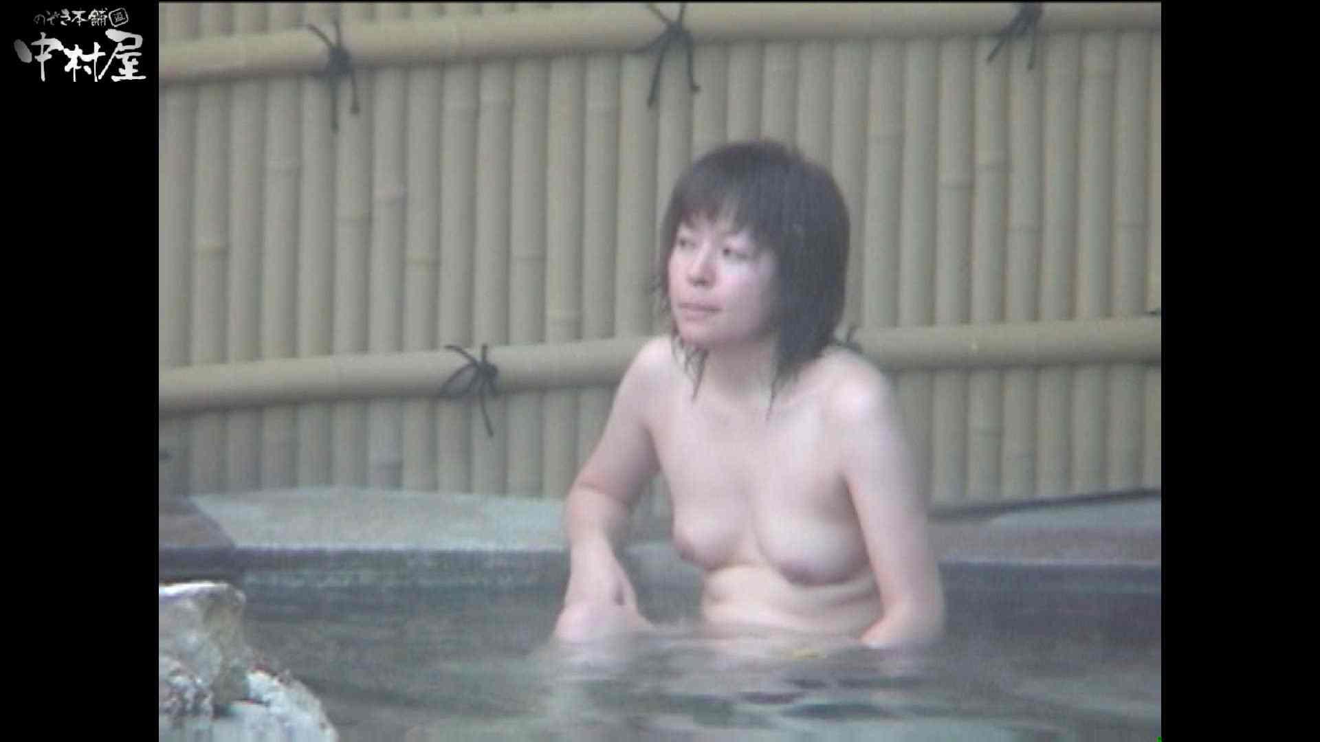 Aquaな露天風呂Vol.985 盗撮シリーズ  99PIX 68