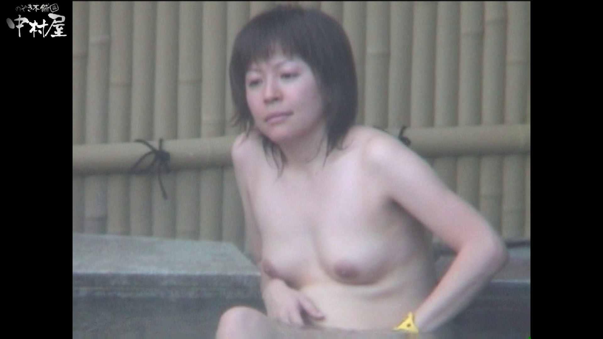 Aquaな露天風呂Vol.985 盗撮シリーズ  99PIX 96