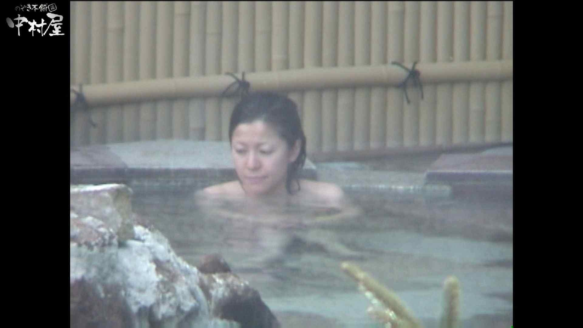 巨乳おまんこ:Aquaな露天風呂Vol.986:のぞき本舗 中村屋