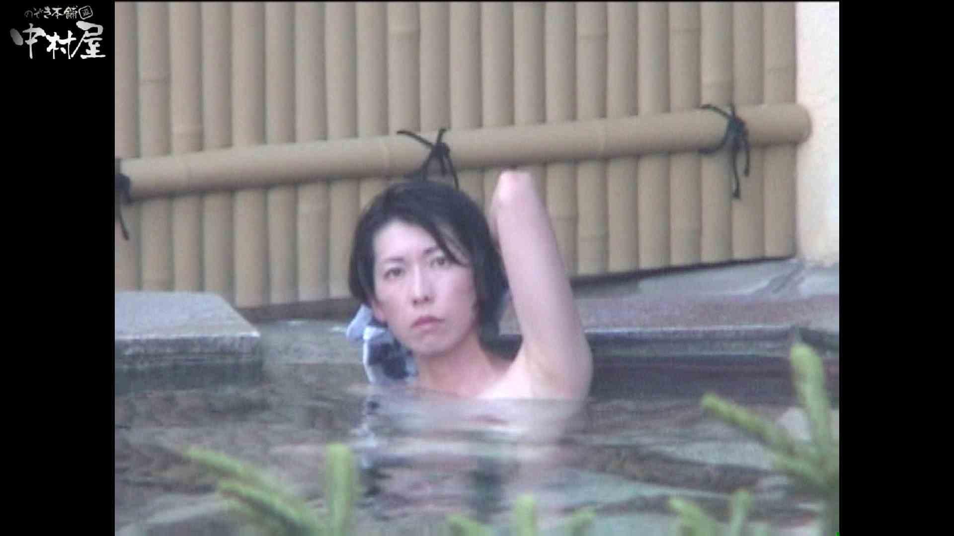 Aquaな露天風呂Vol.987 盗撮シリーズ | 露天風呂編  88PIX 13