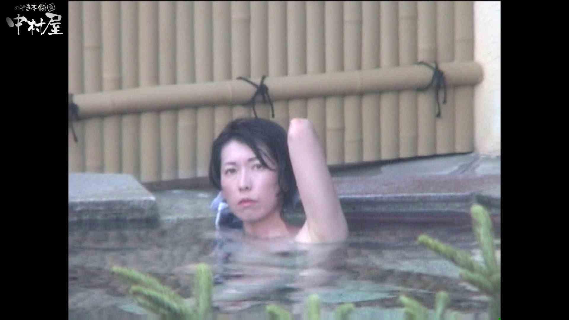 Aquaな露天風呂Vol.987 盗撮シリーズ | 露天風呂編  88PIX 15