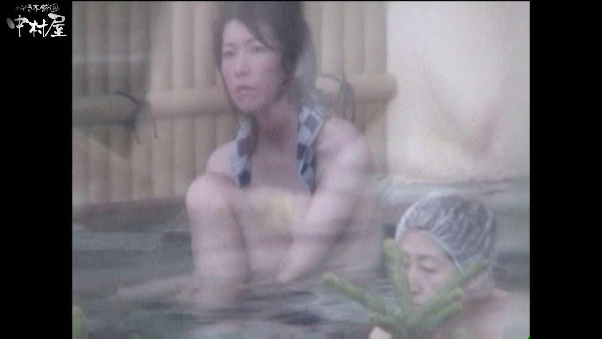 Aquaな露天風呂Vol.987 盗撮シリーズ | 露天風呂編  88PIX 41